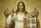 Debe Dios gobernar